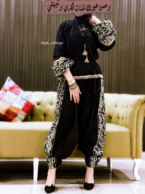 Ramadan and gergeaan suit