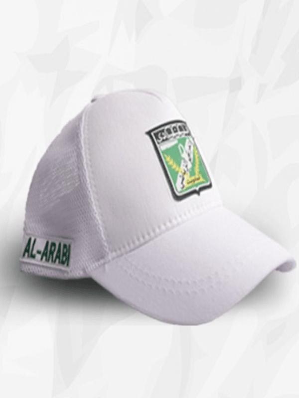 Alarabi sports club hat