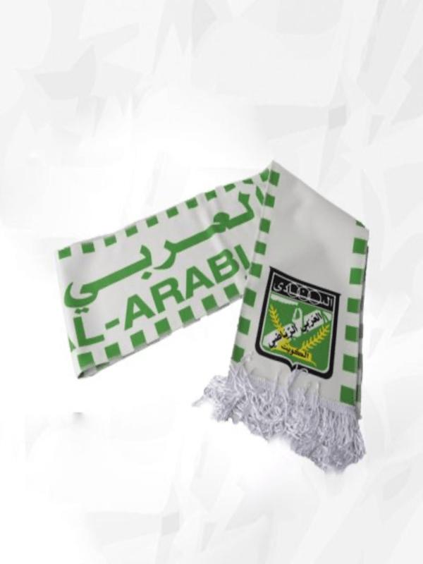 Alarabi sports club scarf