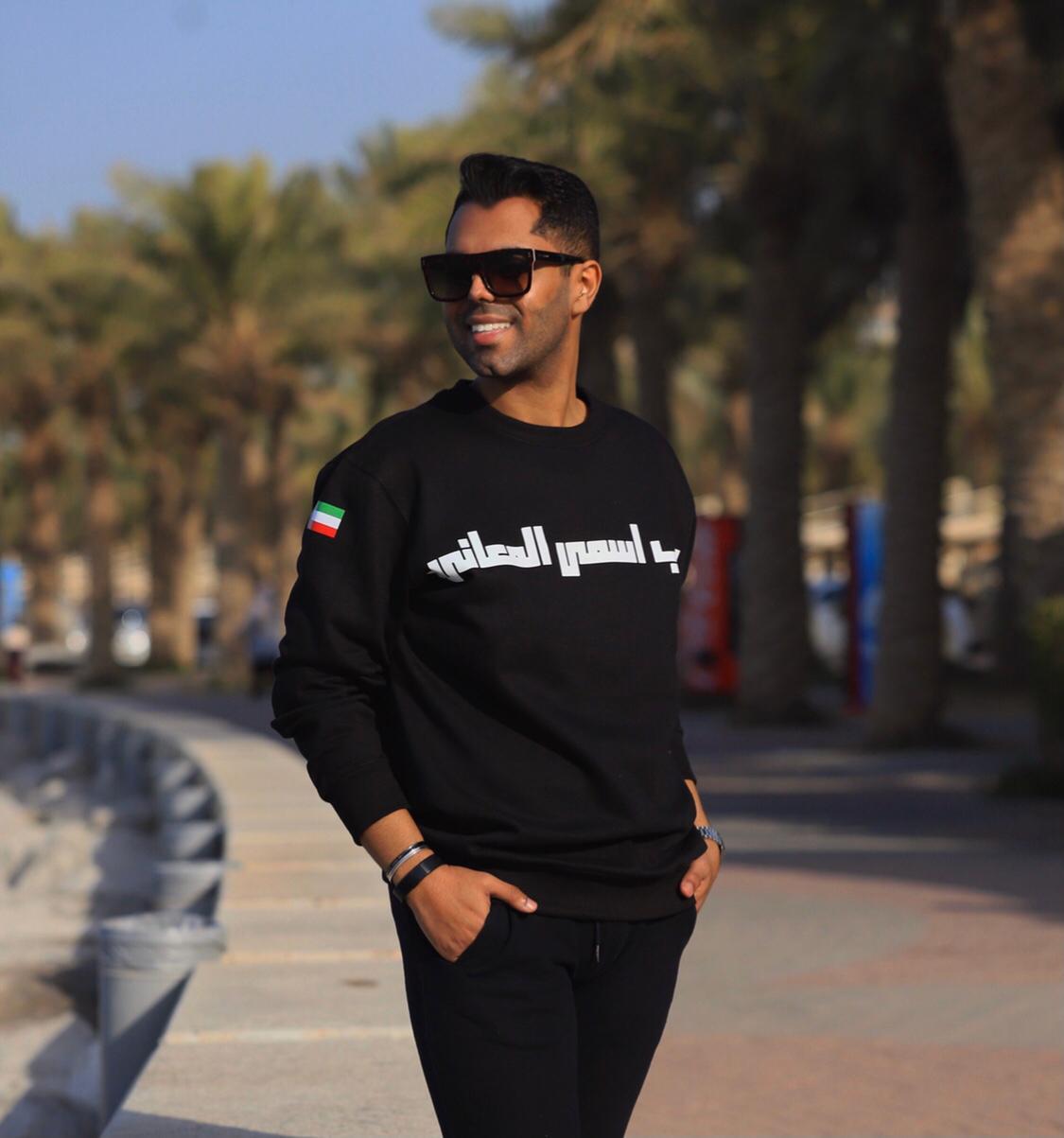 Maghazel AlKhair